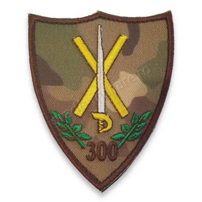"""Emblema Batalionul 300 Infanterie Mecanizata """"Sfantul Andrei"""""""