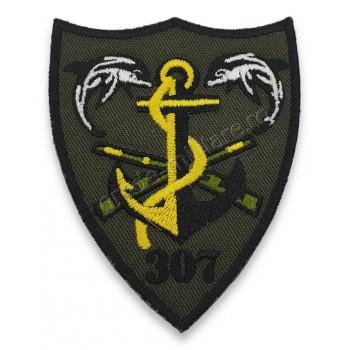 Emblema Batalionul 307 Infanterie Marina