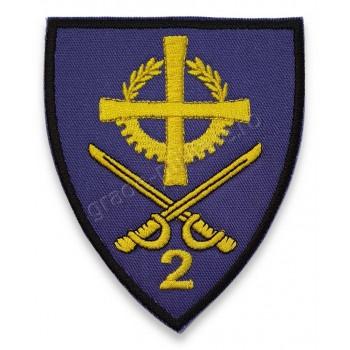 """Emblema Baza 2 Logistica """"Valahia"""""""