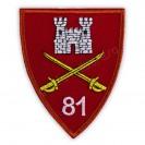 "Emblema Brigada 81 Mecanizata ""General Grigore Balan"""