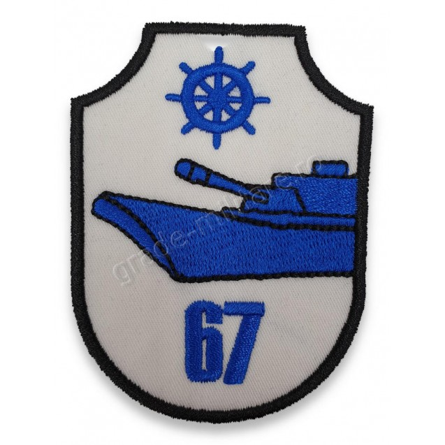 """Emblema pentru Divizionul 67 Nave purtatoare de artilerie Comandor """"Virgil-Alexandru Dragalina"""""""