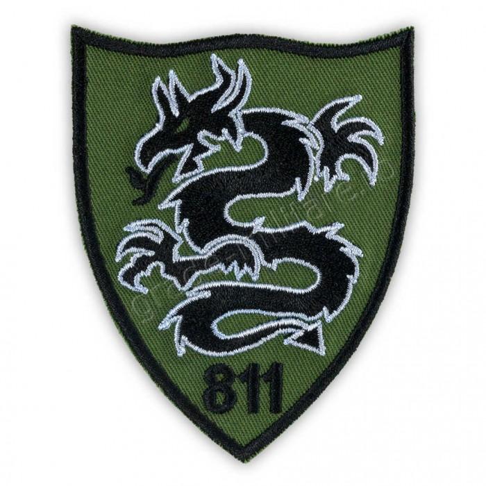 "Emblema Batalionul 811 Infanterie ""DEJ"""