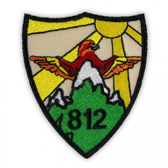 Emblema Batalionul 812 Infanterie Bistrita