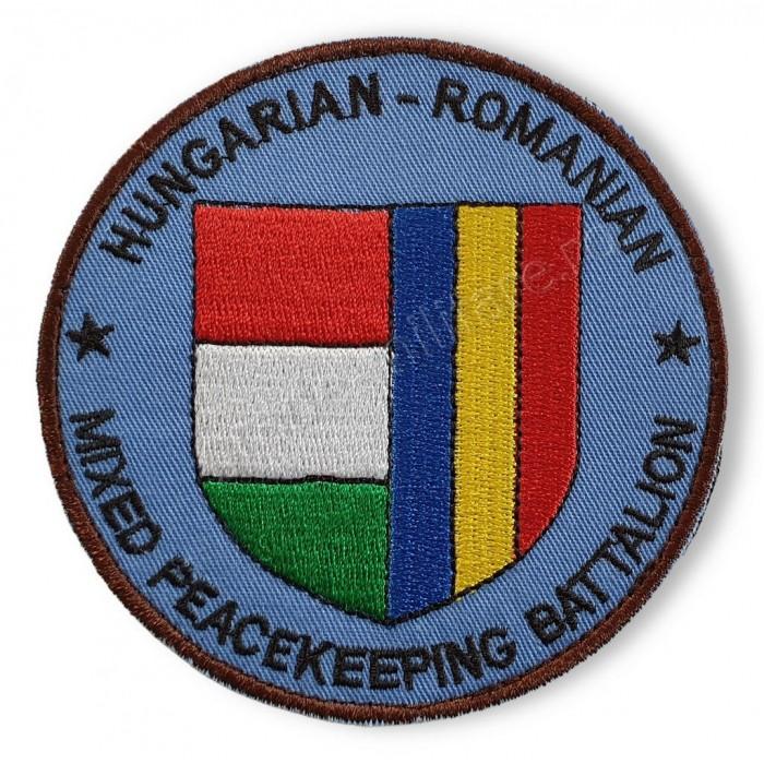 Emblema Hungarian-Romanian Mixed Peacekeeping Battalion