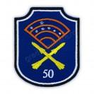 """Emblema Regimentul 50 Rachete Antiaeriene """"Andrei Muresanu"""""""