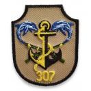 Emblema Regimentul 307 Infanterie Marina