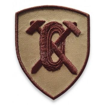 Emblema semn de arma maneca scut bej cu maro