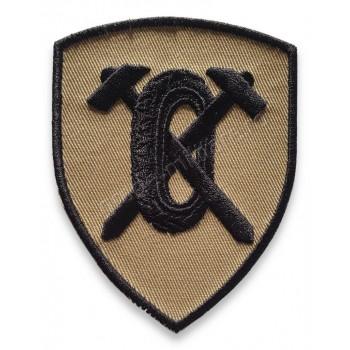 Emblema semn de arma maneca scut bej cu negru