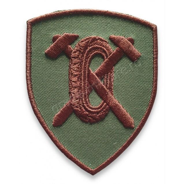 Emblema semn de arma maneca scut kaki cu maro