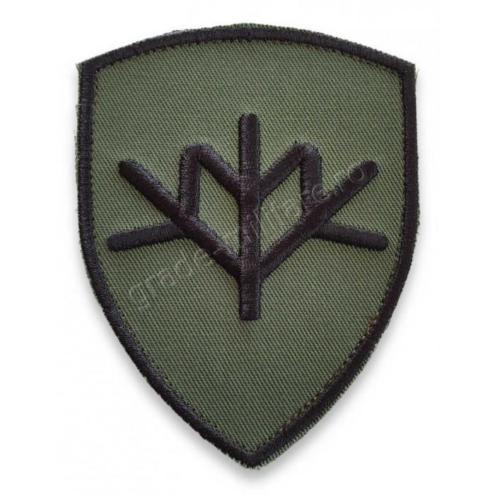 Emblema semn de arma forte terestre
