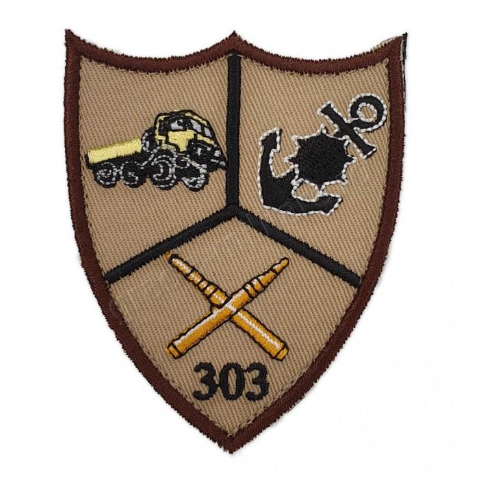 Emblema Depozitul mixt 303