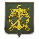 Emblema pentru Statul Major al Apararii