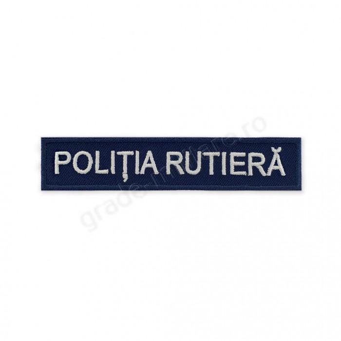"""Emblema """"POLITIA RUTIERĂ"""""""