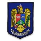 Emblema Scoala de Perfectionare a Pregatirii Personalului Politiei de Frontiera Drobeta Turnu Severin
