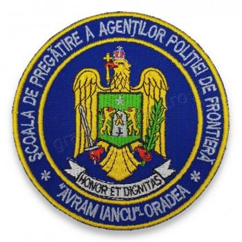 """Emblema Scoala de Pregatire a Agentilor Politiei de Frontiera """"Avram Iancu"""" Oradea"""