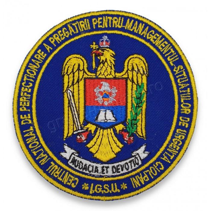Emblema Centrul National de Perfectionare a Pregatirii pentru Managementul Situatiilor de Urgenta Ciolpani