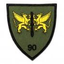 Emblema brodata pentru aviatie baza 90 Kaki