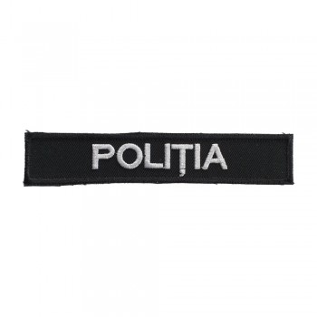 """Emblema """"POLITIA"""""""