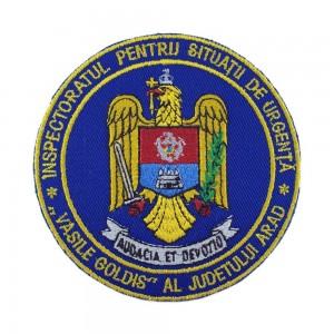 Emblema ISU brodată
