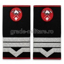 Grade Maistru militar clasa 3 pompieri IGSU