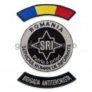 Emblema Serviciul Roman de Informatii SRI, Subofiteri Brigada Antiterorista