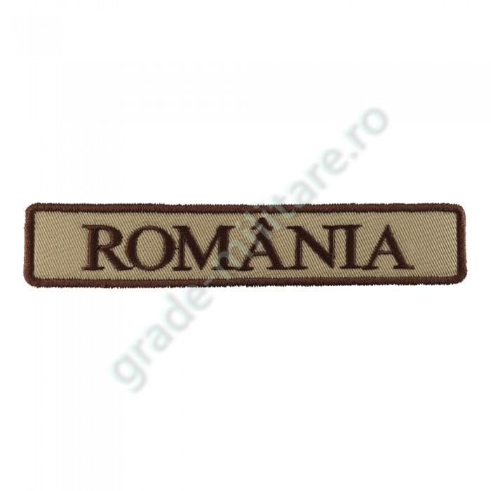 Ecuson Romania bej forte terestre