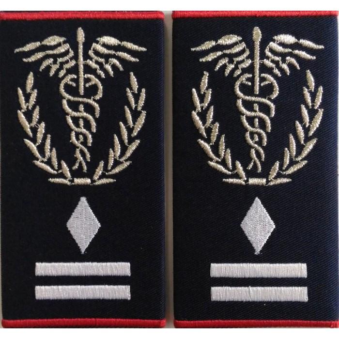 Grade medic sef serviciu Gradul III ambulanta