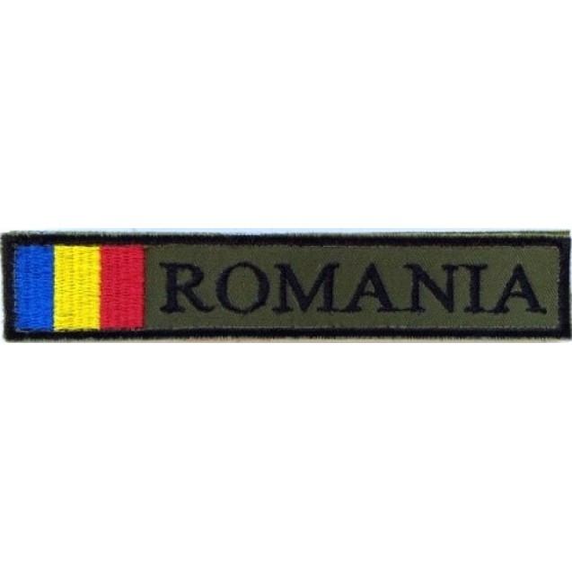 Ecuson Romania cu Drapel -kaki