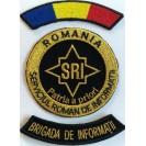 Embleme Serviciul Roman de Informatii SRI, Ofiteri Brigada de Informatii